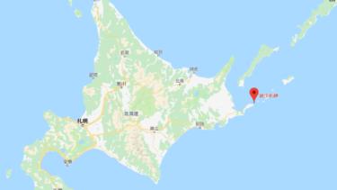 北海道ツーリング⑤ 納沙布岬から 築拓キャンプ場