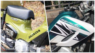 原付二種と250ccの維持費を比べてみました。