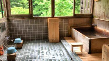 【東海おすすめ日帰りツーリングスポット】一度は行きたい 中津川の秘境&秘湯